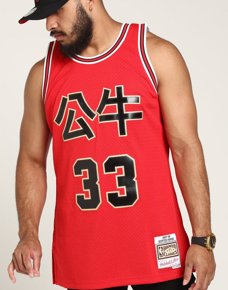 reputable site 43d26 49b87 Mitchell & Ness Chicago Bulls Scottie Pippen #33 Chinese NY Jersey Red