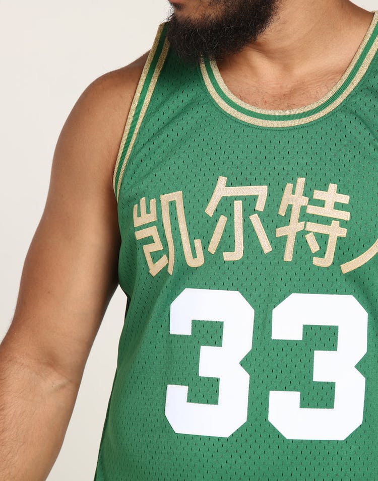 wholesale dealer 5b78a 19d31 Mitchell & Ness Boston Celtics Larry Bird #33 Chinese NY Jersey Green