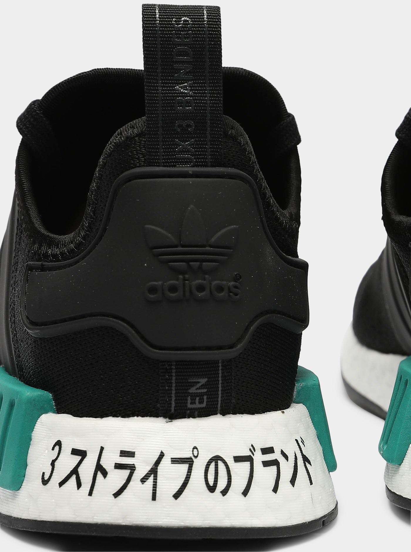 Adidas Nmd R1 Black Green Red Culture Kings Us