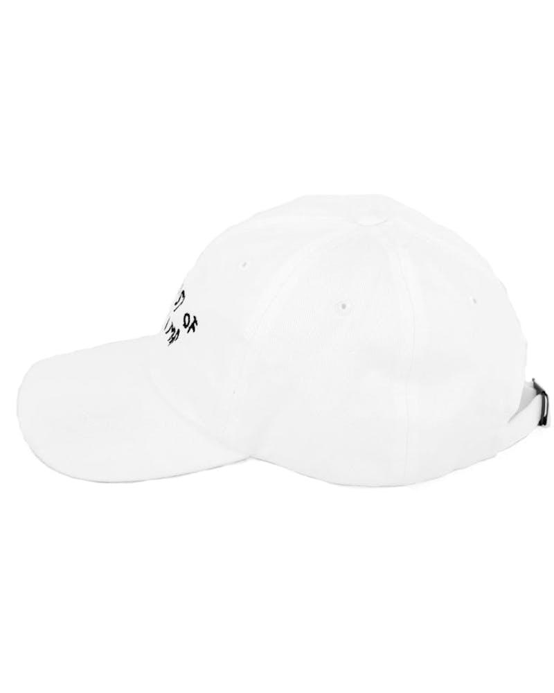 Greatest Precurved Strapback White
